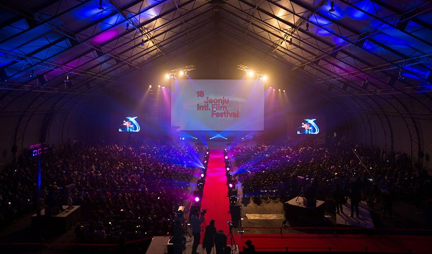 全州國際電影節開幕典禮(圖片來源: 全州國際電影節組織委員會)