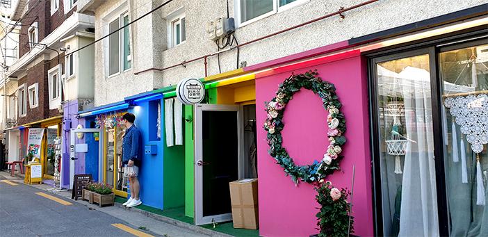 Mural alleyway (Credit: Mapo-gu Office)