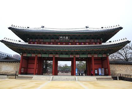 Entrada de Changdeokgung