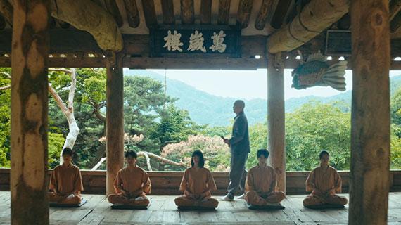 Bongjeongsa Templestay