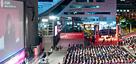 Festival Internacional de Cine de Busan 2014