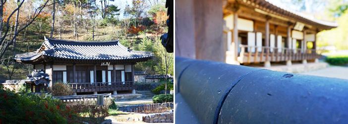 Сад Кореи