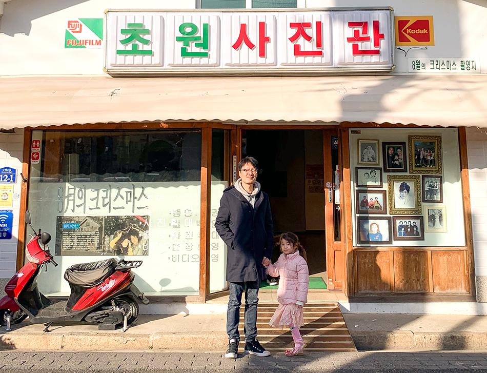 Chowon Photo Studio (Credit: The Soul of Seoul)