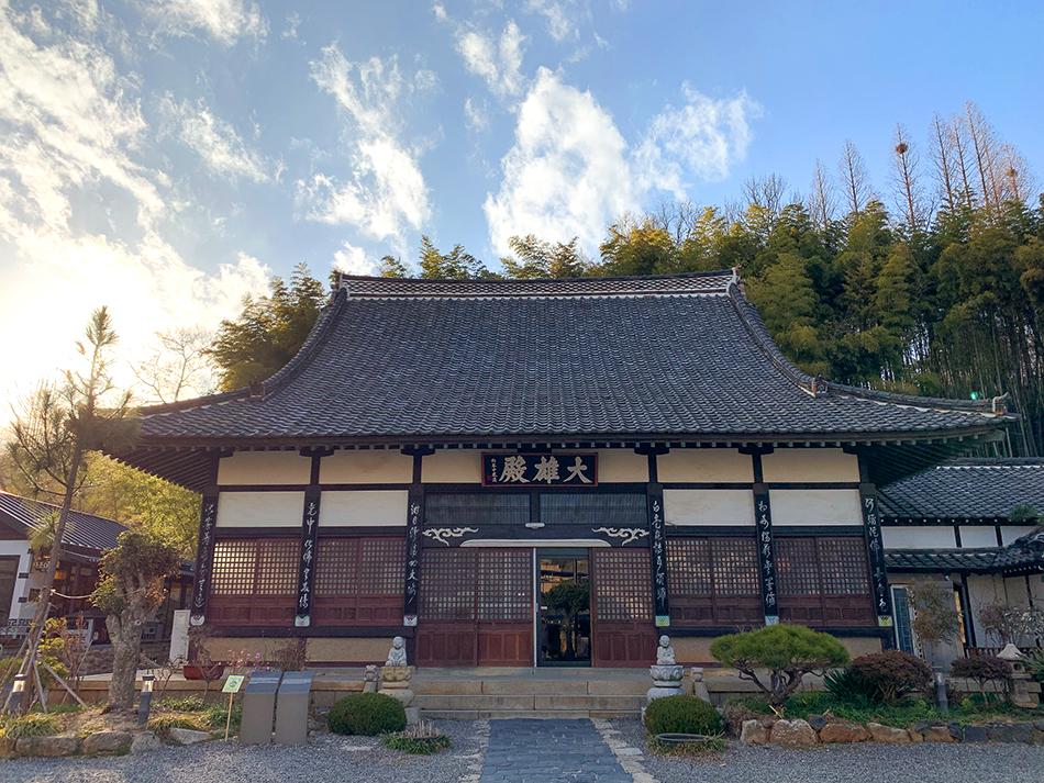 Dongguksa Temple (Credit: The Soul of Seoul)