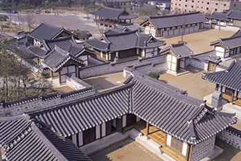 南山谷韩屋村风景