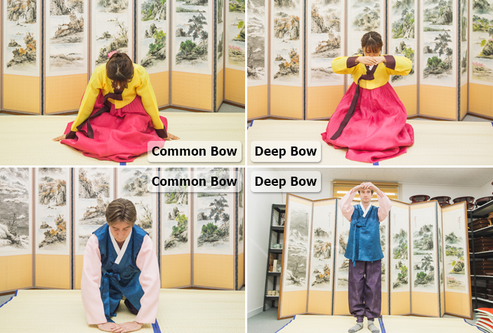 Celebrating seollal lets learn traditional korean culture pyeongjeol or the common bow is done when greeting ones elders or for sebae the first greeting of the year keunjeol deep bow is reserved for wedding m4hsunfo