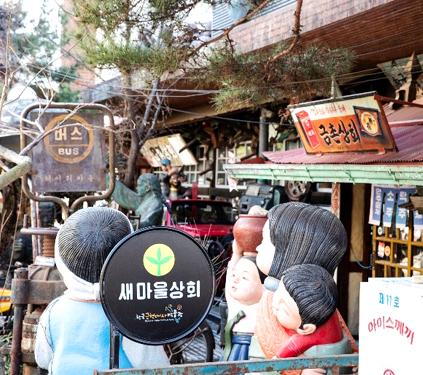 Tumbas Reales Seolleung y Jeongneung