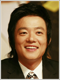 Lee Bum-Soo ()