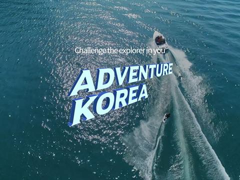 Adventure Korea