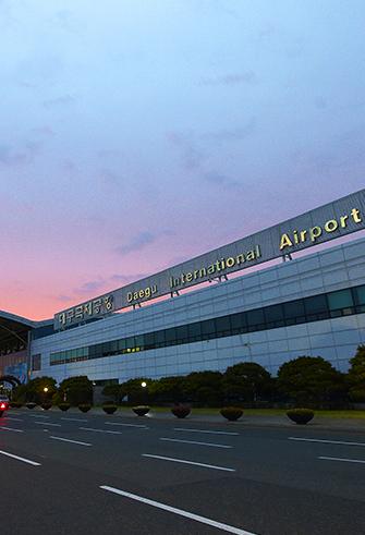 Pohang Airport