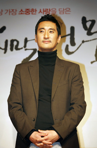 Shin Hyeon-joon (신현준)