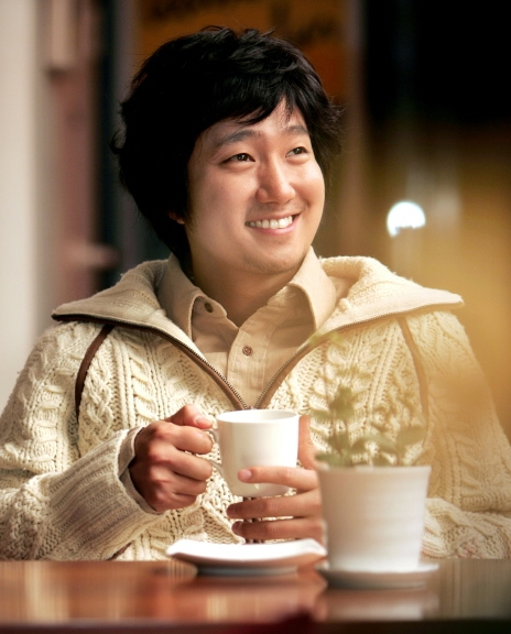 Park Hae-il (박해일)