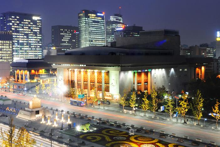 Centro Cultural Sejong de las Artes Escénicas.