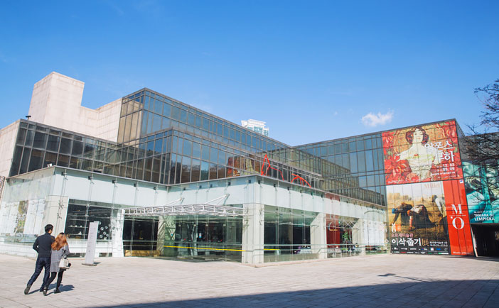 Kunstmuseum Hangaram im Seoul Arts Center