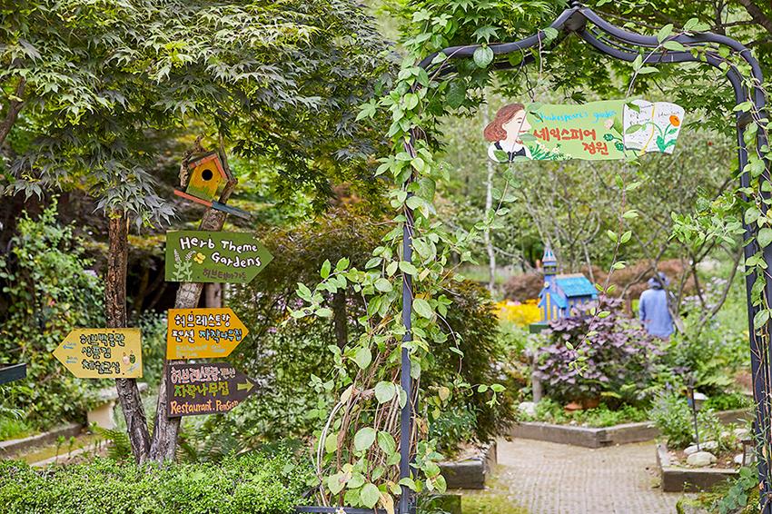 Kräuterfarm Herbnara