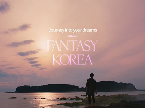 Fantasy Korea