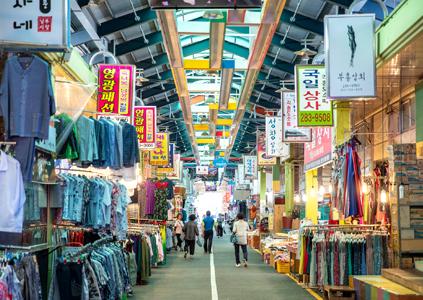 Mercado Nambu de Jeonju.