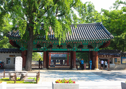 Santuario Gyeonggijeon