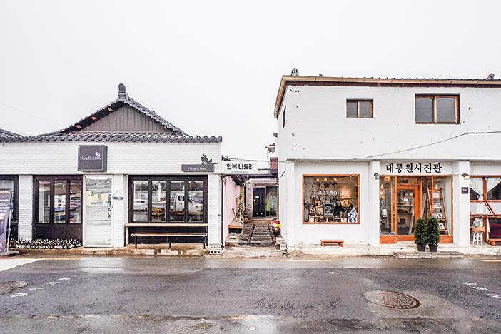 Hwangnidan-gil Road