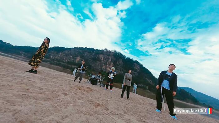 """Vues des falaises Buyongdae apparues dans le clip """"Feel the Rhythm of KOREA: ANDONG"""""""