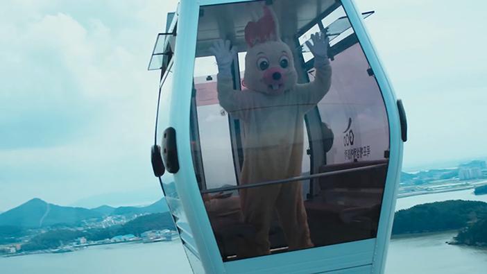 "Vues du téléphérique maritime de Mokpo apparu ""Feel the Rhythm of KOREA: MOKPO"""