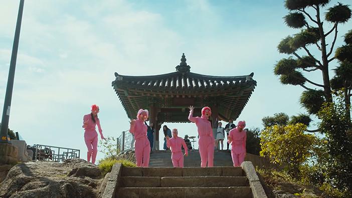 """Scène du mont Yudalsan dans le clip """"Feel the Rhythm of KOREA: MOKPO"""""""