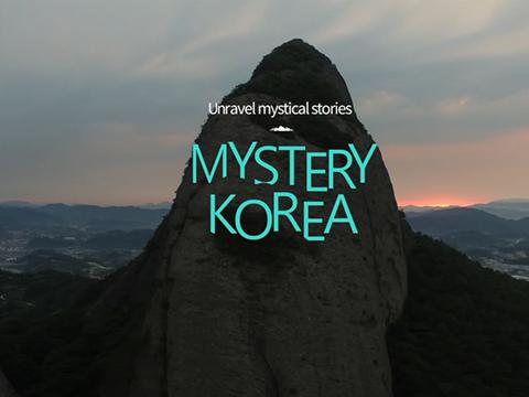 Mystery Korea