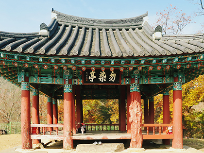 Hwasun, Experience the real Korean traditional countryside