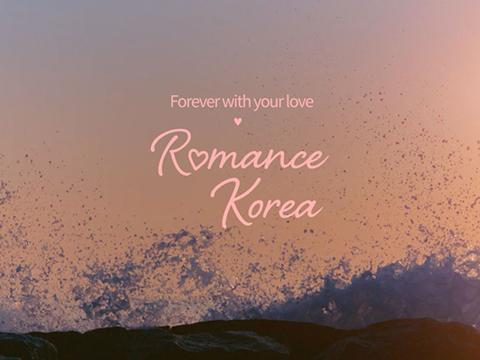 Romance Korea