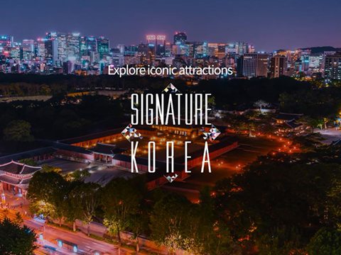 Signature Korea