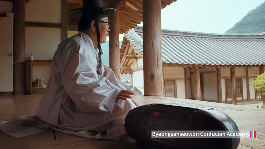 "Escenas de la Academia Neoconfuciana Byeongsan Seowon, que sale en el video de Andong de ""<em>Feel the Rhythm of KOREA</em>"""
