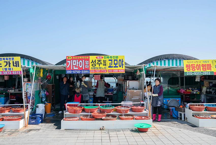 Haenyeo-Dorf Gijang