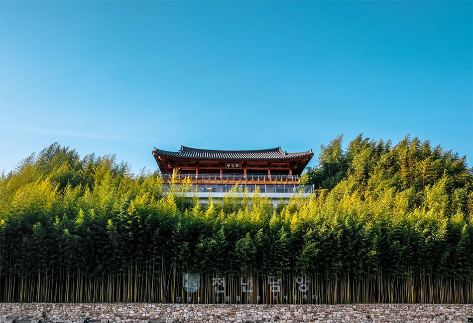 Juknokwon Bamboo Garden (Credit: Travel-Stained)