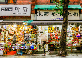 Photo: Insa-dong streets