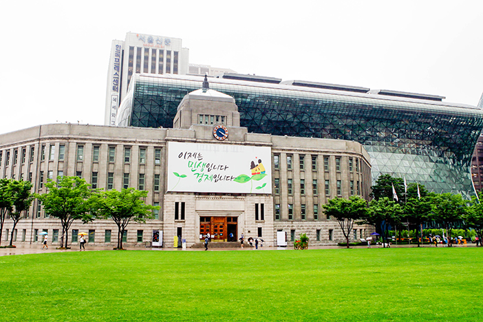 City Hall (Seoul Plaza)