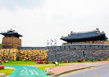 Photo: Suwon Hwaseong Fortress