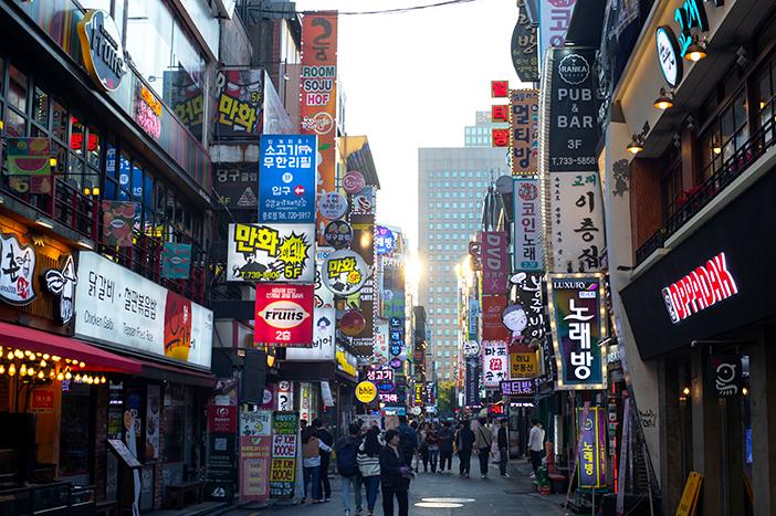 Straße der Jugend (Quelle: Seoul Metropolitan Government)