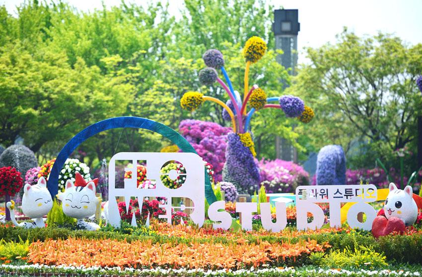 Parque del Lago Ilsan (cortesía del Portal de Turismo de Gyeonggi-do)