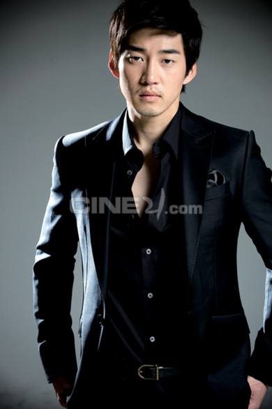 Yoon Kye-Sang ()