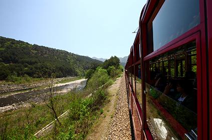 V-Train