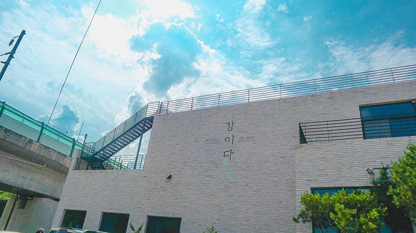 Extérieur du bâtiment