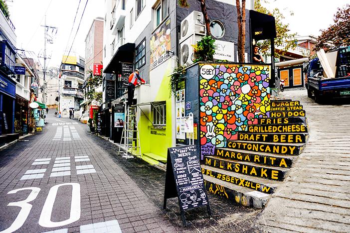 Straße Gyeongnidan-gil