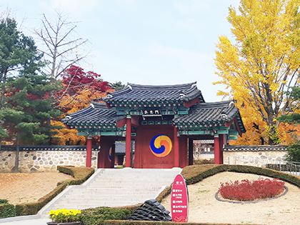 Traditional and Relaxing Gangneung City