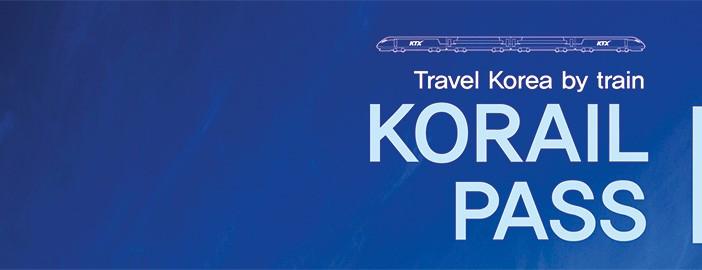 KORAIL PASS(画像提供:KORAIL韓国鉄道公社)