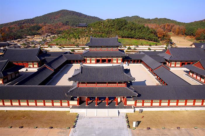 Site culturel de Baekje