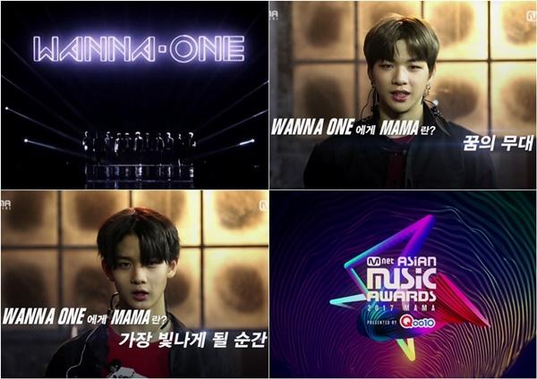 Группа Wanna One появится на сцене «2017 MAMA»