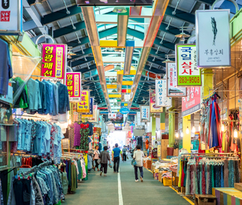 Nambu Traditional Market
