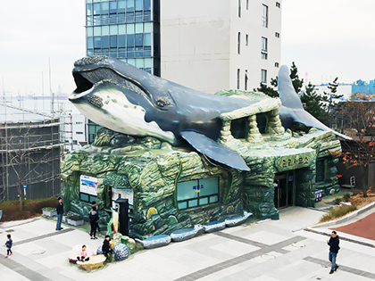 Ulsan: rising from a whale village to an industrial city.