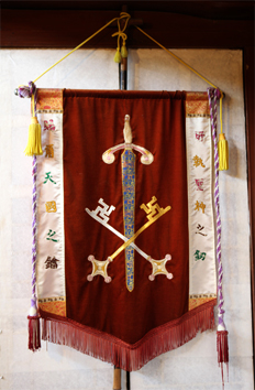 The flag at Ganghwa Anglican Church. The flag was used for consecration. St. Peter's keys of heaven and St. Paul's sword of the spirit are embroidered on the flag. St. Peter and St. Paul are the patron saints of Ganghwa Anglican Church.