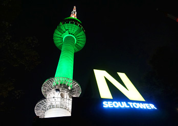 N Seoul Tower nightscape